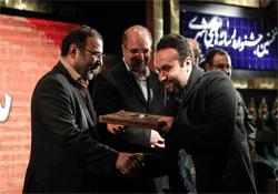 نخستین جشنواره رسانه های شهری/سال1393