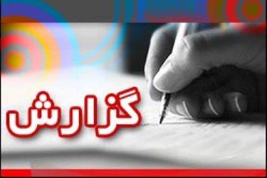 خداحافظی اوراقچیهای شوش با پایتخت