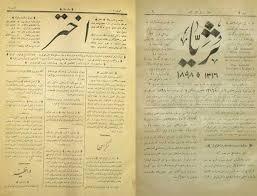 تاریخچه روزنامه نگاری ایران دریک نگاه