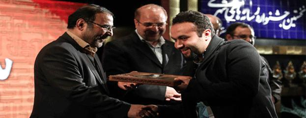 برتری خبرنگار ایسنا در نخستین جشنواره رسانه های شهری
