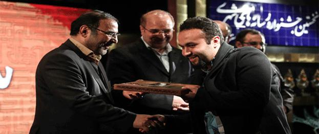 نخستین جشنواره رسانه های شهری؛ خبرنگار ایسنا برنده جایزه برگزیده در بخش گفتوگو شد