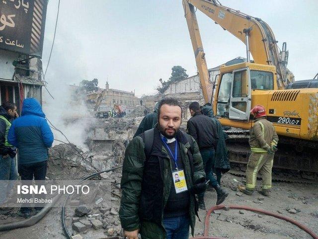 حادثه ساختمان پلاسکو