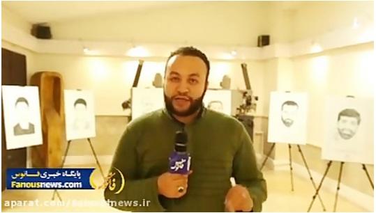 حضور اقوام ایرانی در ویژه برنامه فرهنگسرای ابن سینا