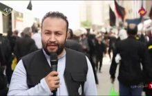 گزارش اربعین حسینی سال ۱۳۹۸/نجف اشرف