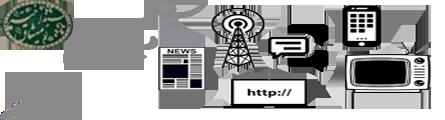 روزنامه نگاری ایرانی|وب سایت شخصی سیدمیثاق اختر