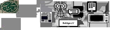 روزهای خبری من/شماره ۲ - روزنامه نگاری ایرانی|وب سایت شخصی سیدمیثاق اختر