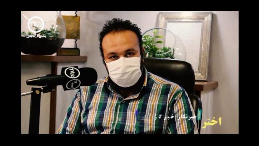 مستند منطقه ٢٢ شهرداری تهران ویژه روز خبرنگار با سیدمیثاق اختر