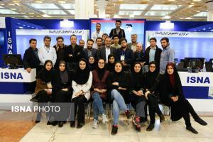 مجموعه خبرنگاران ایسنا در بیست و دومین نمایشگاه مطبوعات و خبرگزاری ها