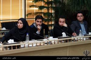 نشست خبری استاندار تهران