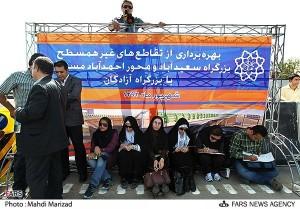 افتتاح پروژه های عمرانی با حضور خبرنگاران